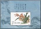 http://e-stamps.cn/upload/2010/10/04/1353142013.jpg/190x220_Min