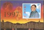 http://e-stamps.cn/upload/2010/10/04/1438232687.jpg/190x220_Min