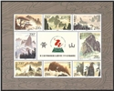 http://e-stamps.cn/upload/2010/10/04/1445404258.jpg/190x220_Min