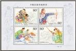 http://e-stamps.cn/upload/2010/10/04/1725573128.jpg/190x220_Min