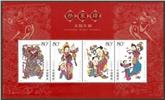 http://e-stamps.cn/upload/2010/10/04/1732211454.jpg/190x220_Min