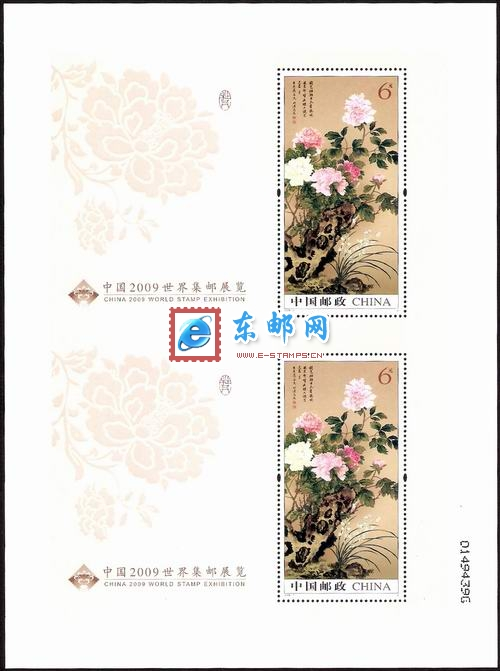 http://e-stamps.cn/upload/2010/10/04/2059489746.jpg/190x220_Min