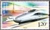 http://e-stamps.cn/upload/2010/12/15/0051189373.jpg/190x220_Min