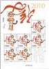 http://e-stamps.cn/upload/2010/12/24/0019137771.jpg/190x220_Min