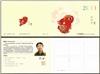 http://e-stamps.cn/upload/2011/01/10/1919582638.jpg/190x220_Min