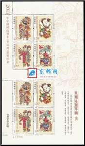 2011-2 凤翔木版年画兑奖小版 凤翔丝绸 丝绸六