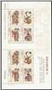 http://e-stamps.cn/upload/2011/03/04/2123564881.jpg/130x160_Min