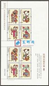 2011-2 凤翔木版年画兑奖小版(纸质) 凤翔兑奖