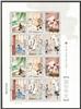 http://e-stamps.cn/upload/2011/03/21/1453006252.jpg/190x220_Min