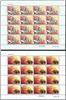 http://e-stamps.cn/upload/2011/04/14/2221003614.jpg/190x220_Min