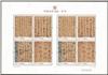 http://e-stamps.cn/upload/2011/04/15/1655386324.jpg/190x220_Min