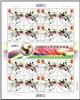 http://e-stamps.cn/upload/2011/04/25/2339456496.jpg/190x220_Min