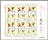 http://e-stamps.cn/upload/2011/04/25/2344058824.jpg/190x220_Min