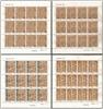 http://e-stamps.cn/upload/2011/04/29/2129433039.jpg/190x220_Min