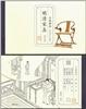 http://e-stamps.cn/upload/2011/06/26/2230218306.jpg/190x220_Min