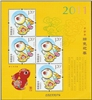 http://e-stamps.cn/upload/2011/07/07/1120032127.jpg/190x220_Min