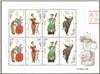 http://e-stamps.cn/upload/2011/07/09/2305281027.jpg/190x220_Min