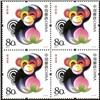 http://e-stamps.cn/upload/2011/07/09/2311302390.jpg/190x220_Min