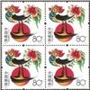 http://e-stamps.cn/upload/2011/07/09/2313011479.jpg/190x220_Min