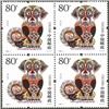 http://e-stamps.cn/upload/2011/07/09/2314167838.jpg/190x220_Min