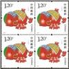 http://e-stamps.cn/upload/2011/07/09/2315169914.jpg/190x220_Min