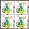 http://e-stamps.cn/upload/2011/07/09/2316134267.jpg/190x220_Min