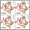 http://e-stamps.cn/upload/2011/07/09/2317488030.jpg/190x220_Min