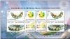 http://e-stamps.cn/upload/2011/08/12/1707442675.jpg/190x220_Min