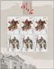 http://e-stamps.cn/upload/2011/09/13/0102433508.jpg/190x220_Min