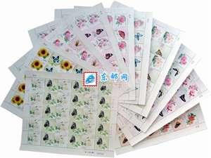 个22 花卉 个性化邮票 大版(一套10版,号码全部相同)