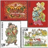 http://e-stamps.cn/upload/2011/09/24/2311037434.jpg/190x220_Min