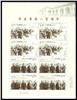 http://e-stamps.cn/upload/2011/10/10/2112296320.jpg/190x220_Min