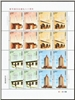 http://e-stamps.cn/upload/2011/11/09/2050224531.jpg/190x220_Min
