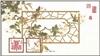 http://e-stamps.cn/upload/2011/11/09/2051053988.jpg/190x220_Min