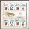 http://e-stamps.cn/upload/2011/11/11/1748281476.jpg/190x220_Min
