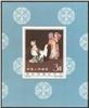 http://e-stamps.cn/upload/2011/11/14/2128342169.jpg/190x220_Min