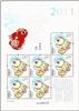 http://e-stamps.cn/upload/2011/12/12/1828207877.jpg/190x220_Min
