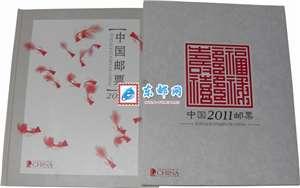 2011年总公司年册(空册)