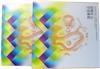 http://e-stamps.cn/upload/2012/01/06/2055047380.jpg/190x220_Min