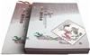 http://e-stamps.cn/upload/2012/02/14/2249574972.jpg/190x220_Min