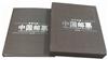 http://e-stamps.cn/upload/2012/03/24/2251246573.jpg/190x220_Min