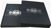 http://e-stamps.cn/upload/2012/03/24/2253299239.jpg/190x220_Min