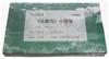 http://e-stamps.cn/upload/2012/04/11/2320498920.jpg/190x220_Min