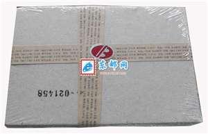 2002-9M 丽江古城 小全张 整盒原封100枚