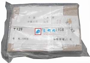 T129M 中国兰花 小型张 整盒原封100枚