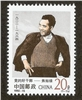 http://e-stamps.cn/upload/2012/06/05/1344334118.jpg/190x220_Min