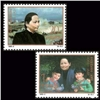 http://e-stamps.cn/upload/2012/06/05/1358031893.jpg/190x220_Min