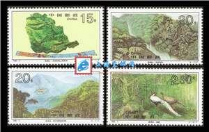1995-3 鼎湖山 邮票(购四套供方连)