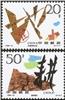 http://e-stamps.cn/upload/2012/06/05/1543226166.jpg/190x220_Min