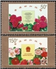 http://e-stamps.cn/upload/2012/06/05/2055072273.jpg/190x220_Min